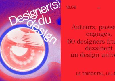 """WDC 2020 : Découverte de l'exposition """"Designer du design"""" au Tripostal"""